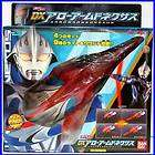 BANDAI Ultraman Nexus DX Arrow Armed Nexus Sound Light