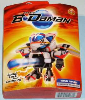 Battle B Daman Wing Ninja B Daman Blaster (Super Rare) VHTF   NEW