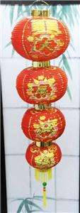 Japanese/Chinese Oriental Outdoor Lucky Party Red Nylon LANTERN Decor