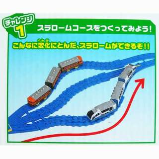 TOMY PLARAIL THOMAS FREE CURVE RAIL LAYOUT SET