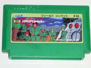Japanese JP NES Nintendo Famicom   FIELD COMBAT