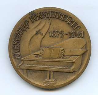 Russian Jewish Composer A. Goldenweiser, Piano, Bronze Medal