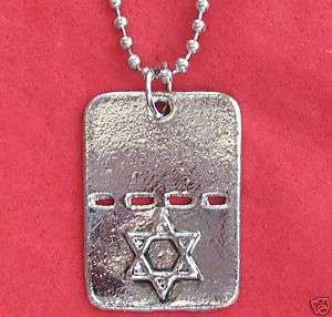 Trendy Magen Star Of David dog tag pendant necklace