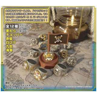 ONE PIECE ANIME MANGA COSPLAY RING MARINE GARP