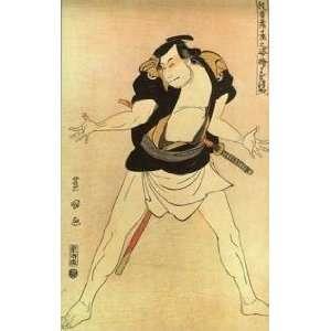 Greetings Birthday Card Japanese Art Utagawa Toyokuni Unknown
