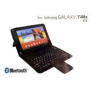 Wireless Bluetooth ® Keyboard + Leather Case Stand for Samsung