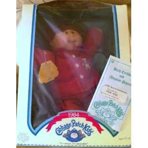 Cabbage Patch Kids Doll 1984 Vick Wall Toys & Games