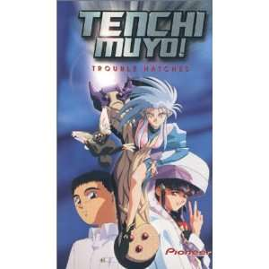 Tenchi Muyo   Trouble Hatches (Vol. 1, TV Version) [VHS