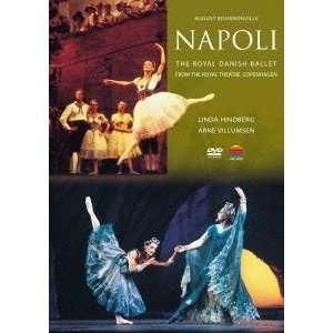 Royal Danish Ballet   Napoli [Japan DVD] WPBS 91035