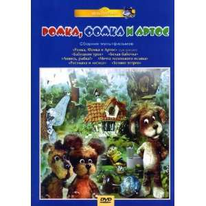 Collection of Russian animated films for children: Movies & TV