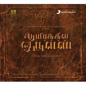 Aayirathil Oruvan: Andrea Jeremiah, G.V. Prakash Kumar