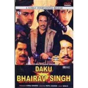 Daku Bhairav Singh (0416270433316) Dharmendra, Rajni