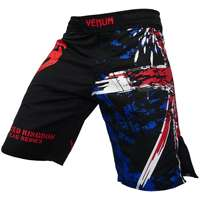 Budovideos   UK Shorts Flag Series by Venum