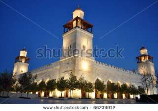 King HusseinS Bin Talal Mosque,Jordan Stock Photo 66238912