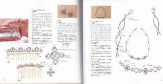 BEADS JEWELRY COLLECTION   Japanese Beading Craft Book