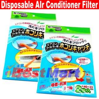 Disposable Air Conditioner Cleaning Filter Deodorizer