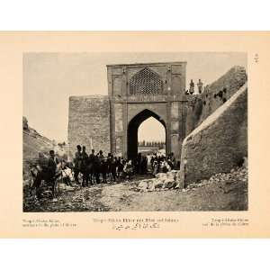 1926 Tang i Allahu Akbar Gate Shiraz Plain Iran Print