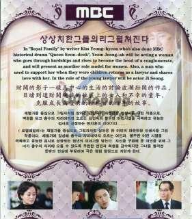 패밀리 / Royal Family   Korean Drama Eng Sub 8 DVDs SET