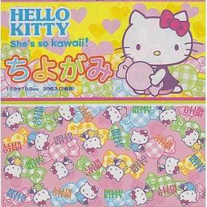 Origami Paper  Hello Kitty Bonbon Arts, Crafts & Sewing